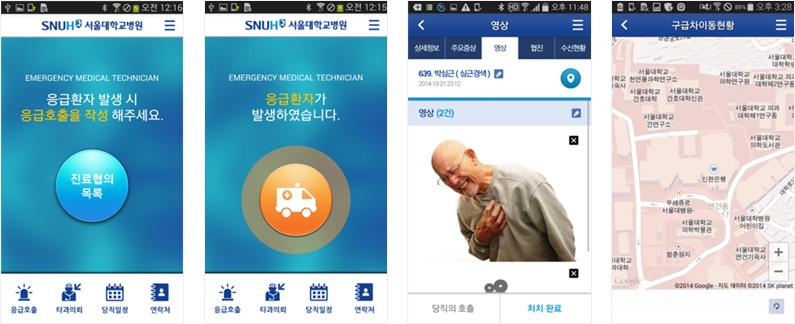 Mobile medical consultation service